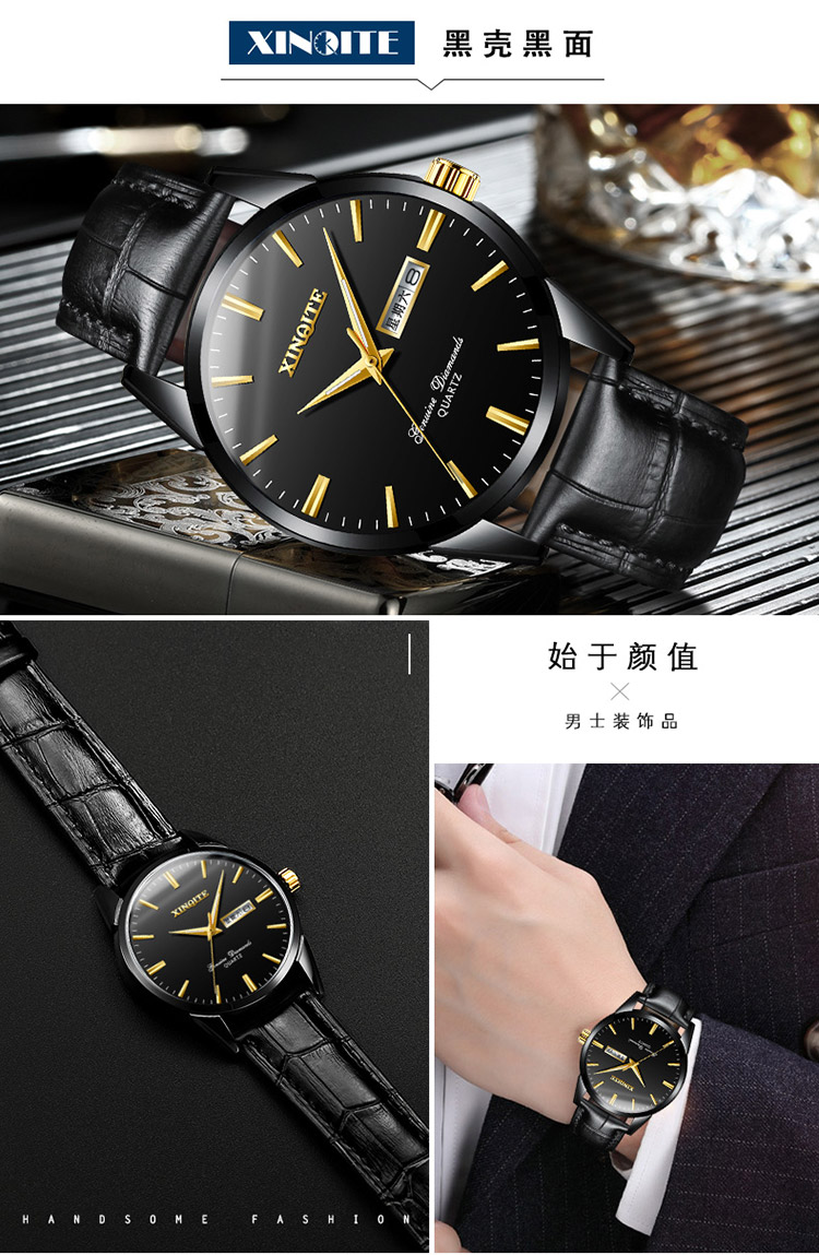 Hbec402bfaad24b25962f964a83f2ef7fX XINQITE Official Men Watches 2019 brand luxury Quartz Watches Fashion Genuine Leather Waterproof Watch for gentleman Students
