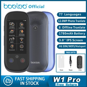 "Image 1 - Boeleo W1 Pro AI Voice Translator 7 Languages 3.1"" IPS Touch Screen 4G SIM Card 8G Memory Recording Translate 1780mAh Battery"