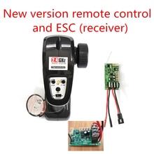 Subotech BG1513 BG1518 BG1506 BG1507 BG1508 BG1509 RC Auto onderdelen Nieuwe versie ontvanger ESC afstandsbediening