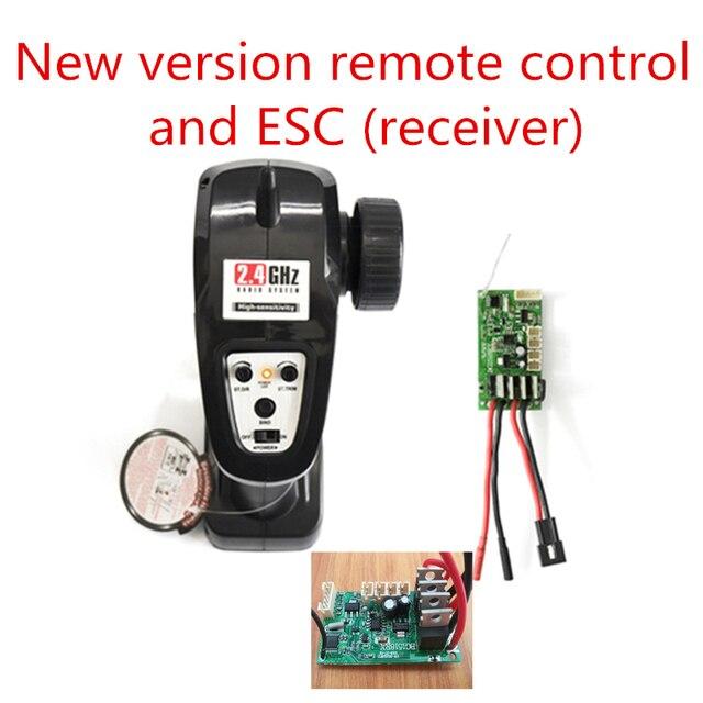 Subotech BG1513 BG1518 BG1506 BG1507 BG1508 BG1509, TỶ các bộ phận Dự Phòng phiên bản Mới thu ESC điều khiển từ xa