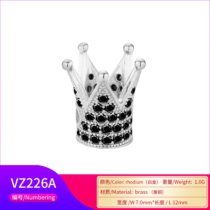 VZ226A