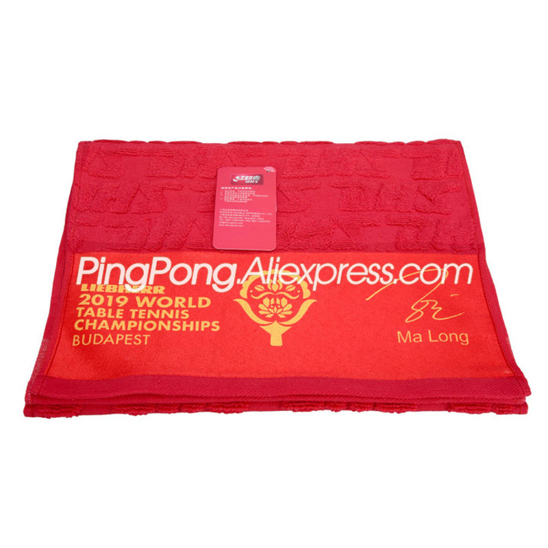 DHS Table Tennis Towel (Ma Long 2019 Championships Budapest) 100% Cotton Sport Gym Original DHS Ping Pong Towel