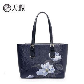 Pmsix luxury handbags women bags designer bags famous brand women bags 2020 new women shoulder bag Pu material bag