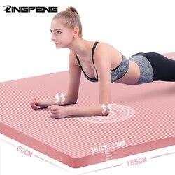 Коврик для йоги 20 мм, нескользящий, безвкусный, для мужчин и женщин, мат для упражнений в спортзале, пилатеса, медитации