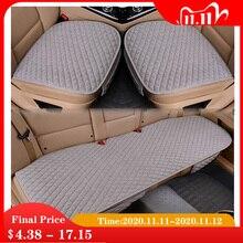 Чехол для автомобильного сиденья, Всесезонная дышащая Защитная накидка из льняной ткани на передние и задние сиденья, универсальный размер