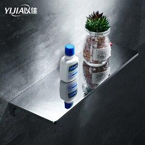 Простой душевой настенный Пробивной душ латунная полка хромированная стойка для хранения аксессуары для ванной комнаты