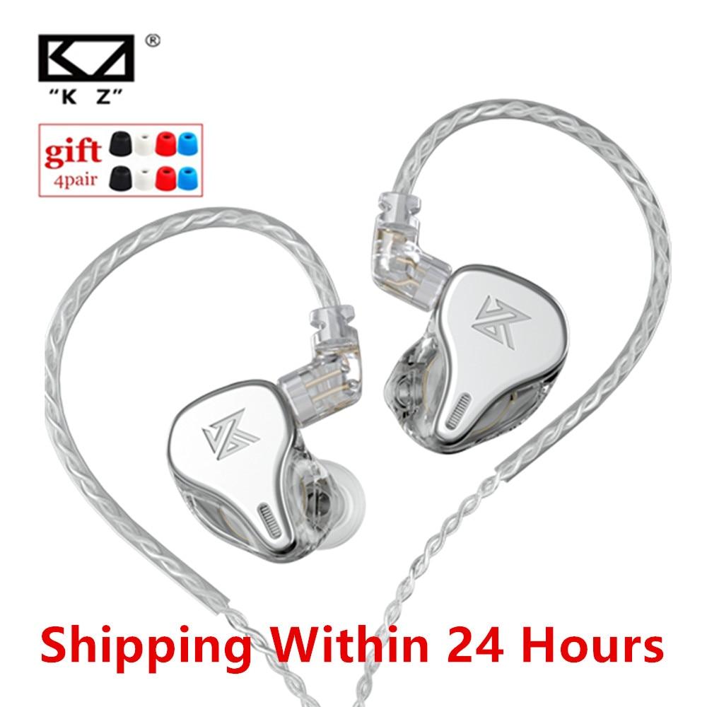 Внутриканальные наушники KZ DQ6 3DD HiFi музыкальная Спортивная гарнитура с 2-контактным сменным посеребренным кабелем KZ EDX ASX ZAX ZSX AS16 C12 V90S