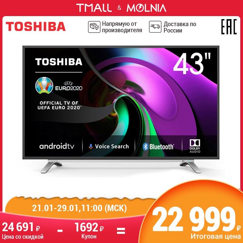Телевизор TOSHIBA ТВ 43 дюйма 43L5069 FullHD Android телевизор смарт 4049InchTv телевизоры MOLNIA