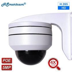 Cctv de segurança ao ar livre 5mp mini dome câmera ptz 4x zoom poe ip câmera visão noturna 50m com para 48v poe nvr onvif p2p vista móvel