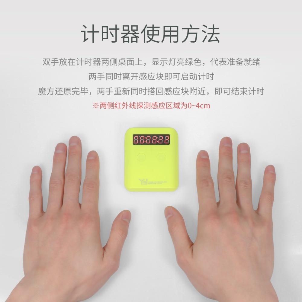 5701-口袋计时器详情图_05