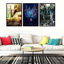 Japanese Movie Lost in Translation Canvas Painting Wall Art Print Modern Poster Wall Pictures For Living Room Decor