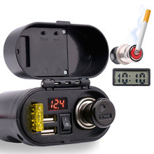 Waterproof Motorcycle Dual USB Charger Cigar Lighter Socket