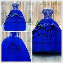 Голубое Бальное Платье из Органзы на тонких бретельках с вышивкой