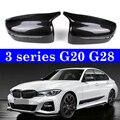 3 серии G20 G28 LHD сменный стиль карбоновые защитные колпачки для зеркала 1 пара