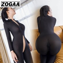 ZOGAA Dame Black/White Striped Sheer Sexy Bodysuit Smooth Fiber 2 Zipper Long Sleeve Jumpsuit Rave Festival Clothing Bodysuit(China)