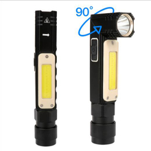Led Strong Light Flashlight Portable Cob Side Lamp Working Lamp Head 90 ° Rotating Tail Magnet Adsorption