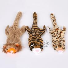 New Pet Chewing Toy Cat Fleece Plush Tiger Lion Leopard Shape Interactive Squeak Sound Molar Playing Toy Dog Pets Supplies(China)