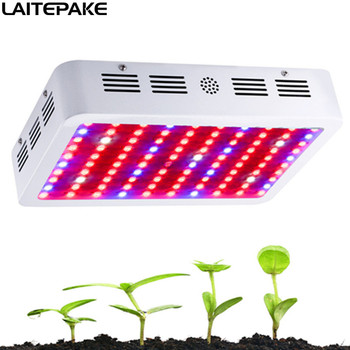 300w LED Full Spectrum Grow Light 100X3W Grow Led Lamps For indoor grow house tent box plant flower growing Grow tent led фото