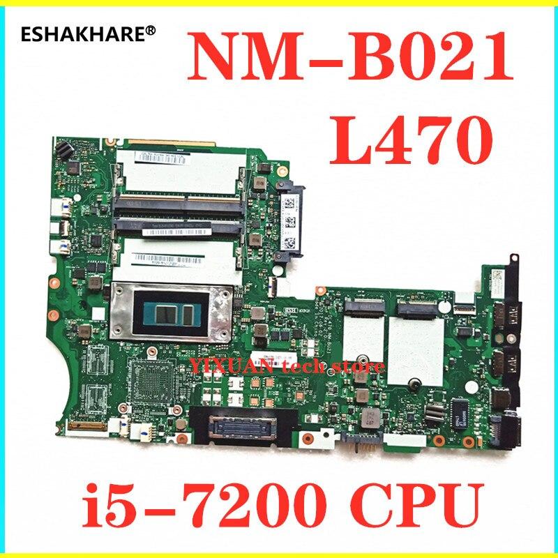 Thinkpad L470 NM-B021 i5-7200U ноутбука интегрированная материнская плата. FRU 02DL546 01YR923 02DL547 01YR924 01HY118 02DL548 01YR925 01HY119