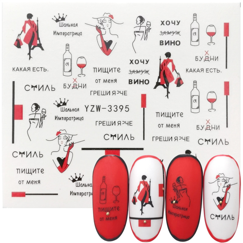 1 Sheet Russian text Nail Watermark Decals Sexy lips Middle finger Sexy girl Water Transfer Slider Russia Words Manicure Tattoos