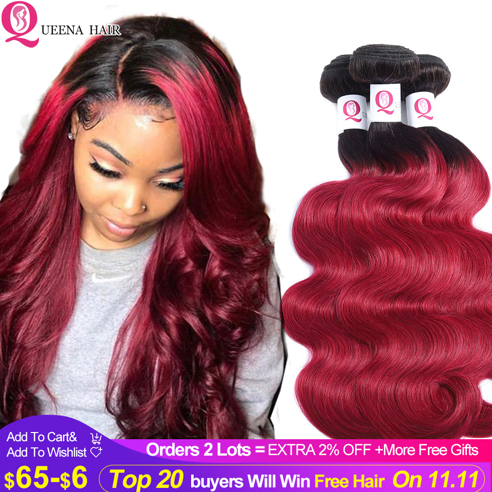 Cheap Ombre 1B Burgundy Bundles Mink Body Wave Colored Brazilian Human Hair Weave 3/4 Bundles Deals Wavy Ombre Hair Extensions