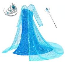 Girls Elsa Elza Princess Dress Kids Sequined Long Gown with Cloak Children Snow Queen Halloween Birthday Party Cosplay Dress стоимость
