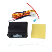 Car Alarm Universal Auto Window Power Roll Up Closer Module For 4 Doors DC12V