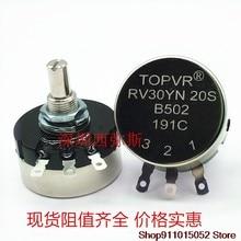 TOPVR potenciômetro RV30YN20SB502 B103 B102 B202 B203 B503 B104