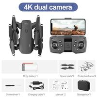 S600 Folding Drohnen HD 360 ° 5G Echt Zeit Luftaufnahmen Dual-Objektiv 4k Profesional Kamera Drone mini UAV Tragbare Quadcopter