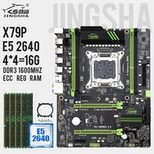 اللوحة الأم X79  P LGA 2011 كومبو ث/E5 2640 وحدة المعالجة المركزية ، 16GB = 4X 4GB DDR3 RAM 1600MHz DDR3 ECC REG دعم USB3.0 SATA3 M.2