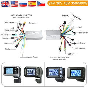 BLDC Electric scooter controller with Display E-bike Brushless Speed driver 24V 36V 48V 350W 500W Ebike Controller Display 350w bicycle brushless controller ebike display kit 24v 36v 48v scooter motor controller lcd display ebike conversion kit