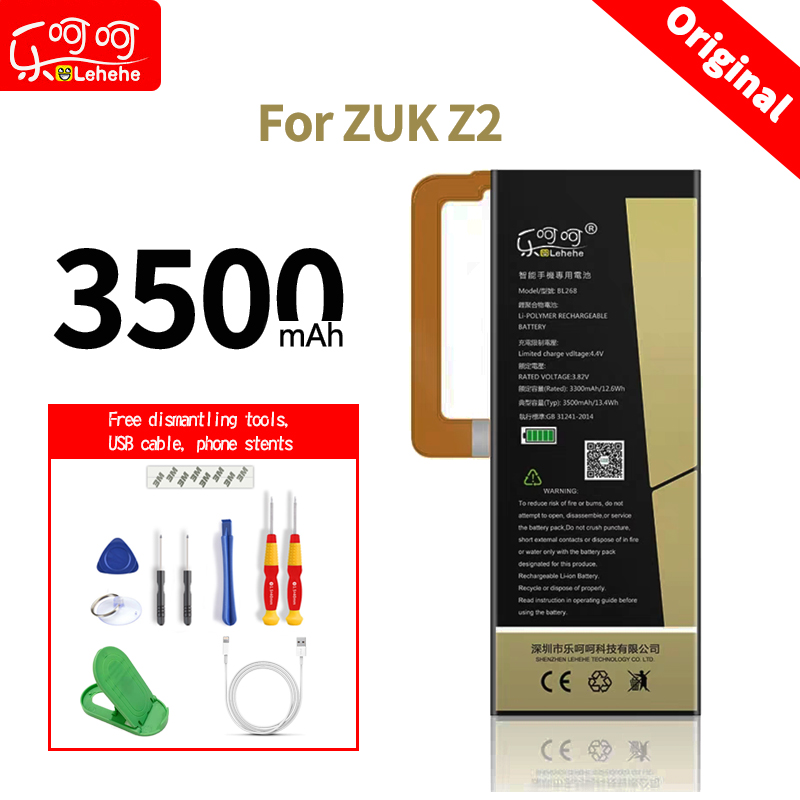 Lehehe BL268 battery for ZUK Z2 high capacity 3500mAh lithium-ion polymer replacement battery with Free dismantling tools image