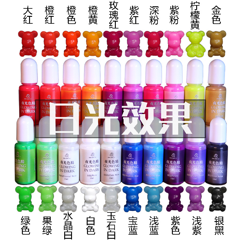 Fluorescent Pigment Neon Pigments Luminous Paint Resin Dye UV Resin Coloring Epoxy Resin Pigment Glow under Black Light 20 Color 4