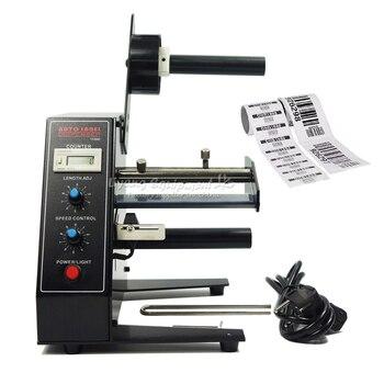 AL1150D автоматический раздатчик этикеток машина устройство стикер 6 цифр LED для металла, пластика, печати