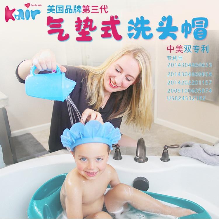 [] America Brand Infants Shower Cap CHILDREN'S Bathing Shower Cap Infant Bath Cap