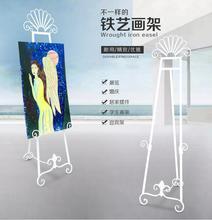 European-style wrought iron easel floor display frame bracket wedding welcome folding