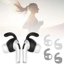 Новинка 3 пары силиконовых ушных крючков bluetooth Гарнитура