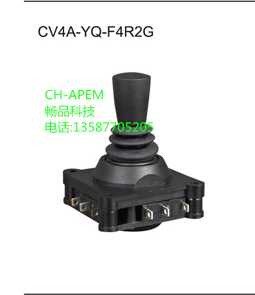CV4A Series Joystick Industrial Rocker Double Axis Adjustment Type Lever