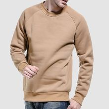Men Boys Plus Size Autumn Long Sleeve Sweatshirt Brushed Lining Solid Color Pullover Tops Casual Loose Crewneck Streetwear S-2XL