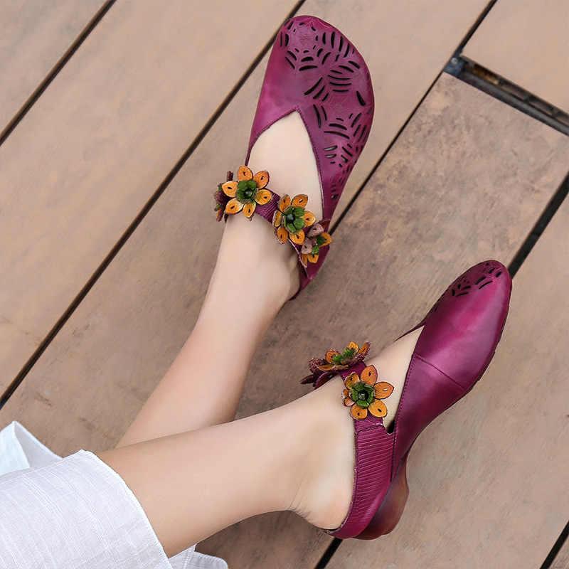VALLU Frühling/Sommer 2020 Neue Leder Hohl Blumen frauen Schuhe Sandalen