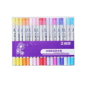 Цвета одного искусства copic маркеры текстовыделители Кисть ручка эскиз спиртовой основе двойная головка манга принадлежности для рисования stabilo colores