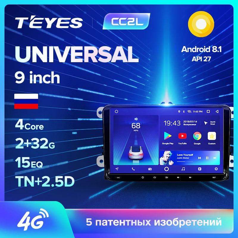 Teyes CC2L Android reprodutor multimídia Carro DVD Do Carro Para VW Volkswagen Golf Poloskoda rápida octavia Rádio Tiguan Passat b7 b6 GPS