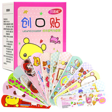 Wound Plaster Band Aid First-Aid Emergency-Kit Waterproof Breathable Kids Cartoon Cute