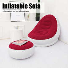 Inflatable-Chair Lounger Leisure Outdoor Sofa with Air-Pump for Living-Room Travel Household