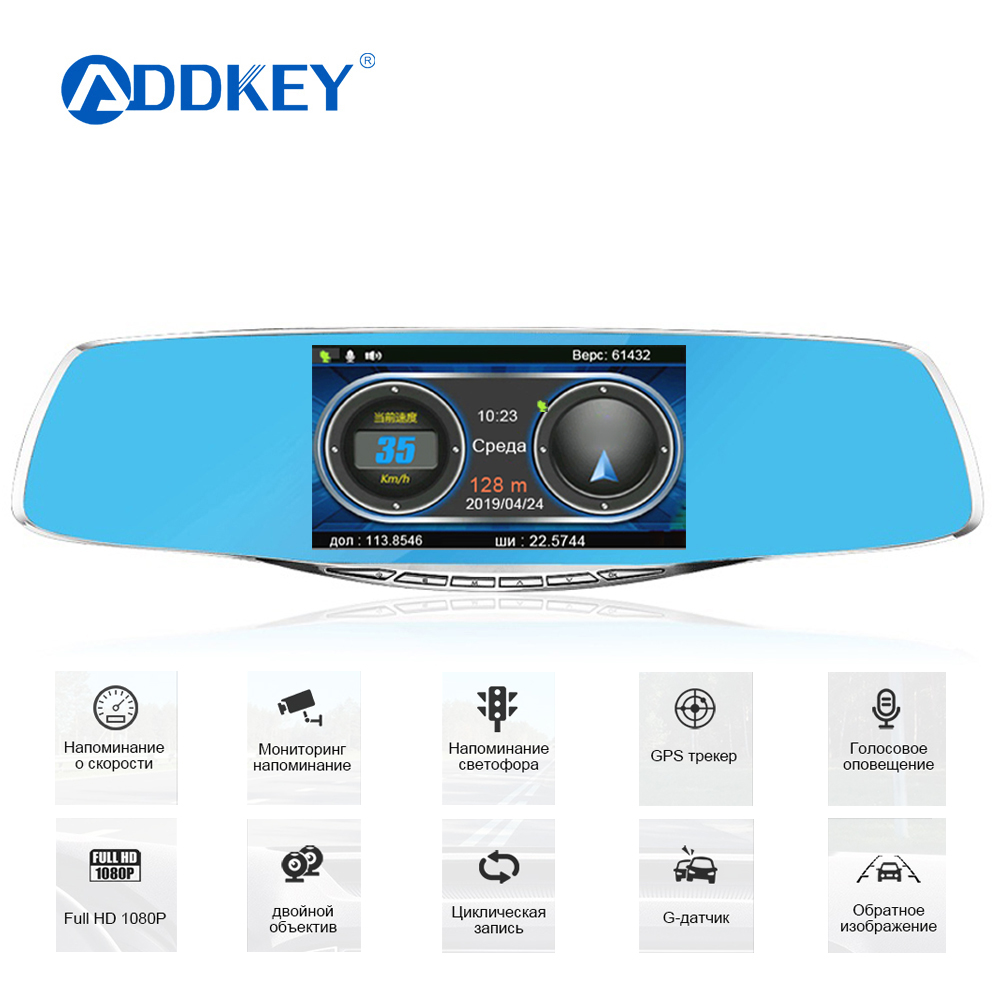 ADDKEY DVR Car-Dvr-Radar-Detector-Mirror Dash-Cam Rear Camera Speedcam-Detection Video-Recorder