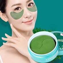 60 Pieces/Box Avocado Eye Mask For Dark Circles Bags Removal Fine Lines Improvement Firming Wrinkles Reduction Moisturizing
