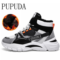 PUPUDA winter snow boots men trend casual high top shoes male outdoor chunky sneakers men classic fluffy sport basketball shoes