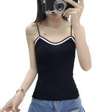 Summer simple fashion casual pure color halter wrap chest knit