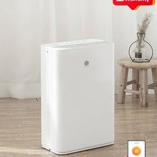 Electric-Air-Dehumidifier WIDETECH XIAOMI Dryer Dehydrator WDH312ENW1 NEW for Home Multifunction