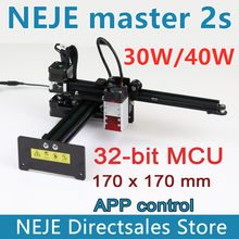 New NEJE Master 2S 30W Powerful Laser Engraving Machine Engraver Cutter 2 In 1 Adjustable Variable Focus Lens and Fixed Focal La
